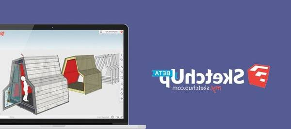cours initiation sketchup